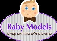 babymodels